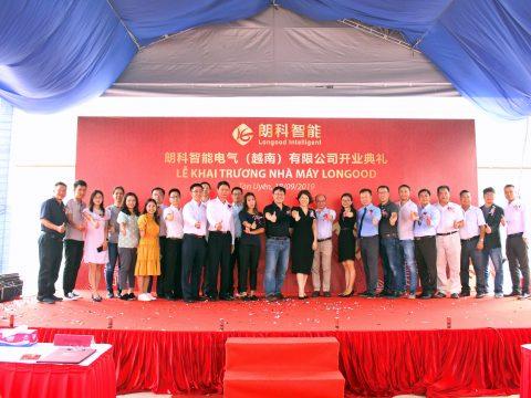 Lễ khai trương nhà máy công nghệ điện tử Longood Intelligent Electric đầu tiên tại Việt Nam